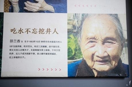 Cụ Thiệu Lan Hương, người lớn tuổi nhất Hồ Bắc, Trung Quốc.