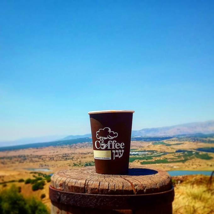 Quán cà phê trên mây mang tên Kofi Annan ở Israel