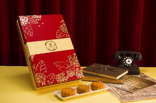 Hộp Cảm Xúc: gồm 8 bánh 80g nhân Trứng nghiền Hong Kong, Thập cẩm, Trà Ô Long, Trà xanh, Sen trắng trứng mặn, Đậu đỏ, Đậu xanh, Sầu riêng.