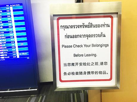 Biển chỉ dẫn có 3 thứ tiếng tại sân bay Don Mueang, Bangkok. Ảnh: NVCC.