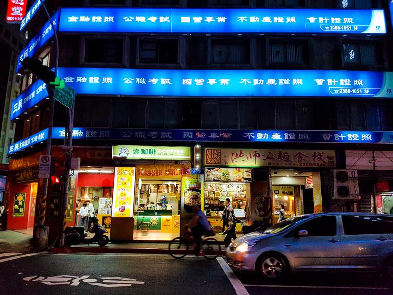 Taiwan-VNE16-4226-1539137966.jpg