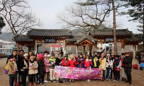 Tour Hàn Quốc 4 ngày ngắm lá đỏ giá từ 12,9 triệu đồng