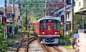 Chuyến tàu điện leo núi duy nhất của Nhật Bản