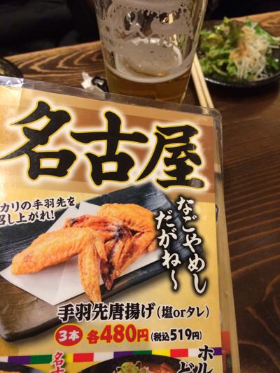 Hầu hết các thực đơn ở nhà hàng đều bằng tiếng Nhật nhưng có hình minh họa món ăn và giá in kèm (gồm cả chưa thuế và có thuế 8%).