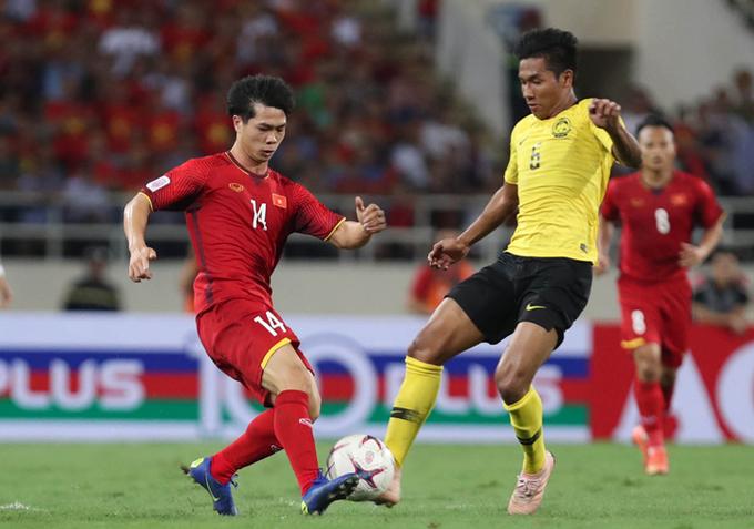 10 điều về Malaysia - nước tranh tài với Việt Nam trong chung kết AFF Cup