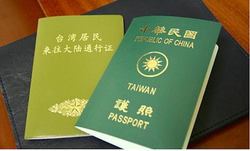 Visa Đài loan bạn cần làm trước 17 ngày. Ảnh: tintre.net.