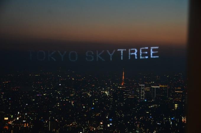 Những điều thú vị về ngọn tháp cao nhất Nhật Bản