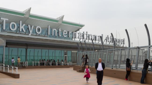 Sân bay quốc tế Tokyo. Ảnh:News.