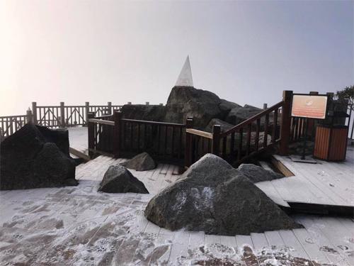 Điểm chụp ảnh check-in trên đỉnh Fansipan vào sáng 17/1.