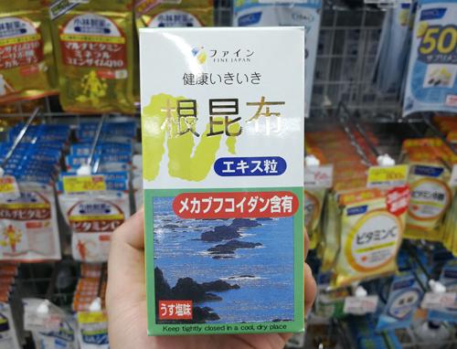 Giá bán tham khảo: 2.362 yên (500.000 đồng, chưa gồm thuế).