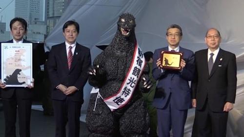 Quái vật Godzilla trong buổi lễ công nhận là công dân khu vực Shinjiku hồi tháng 6/2015. Ảnh: 9 News.