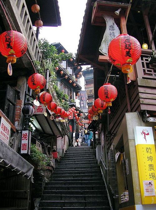 Đón Tết âm lịch với chuyến du lịchĐài Trung-Cao Hùng-Nam Đầu hoặcĐài Bắc - Đài Trung - Cao Hùng