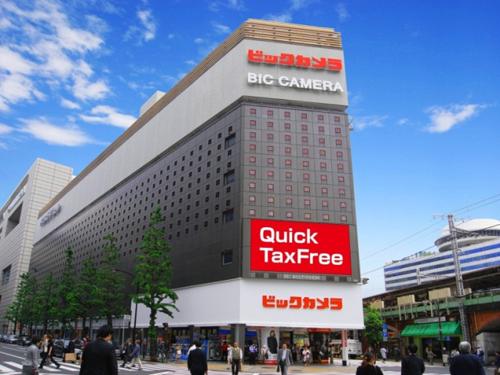 Ngoài ra, du khách sẽ được shopping thoải mái tại khu mua sắm BicCamera với phiếu giảm giá lên đến 7% và miễn thuế 8%