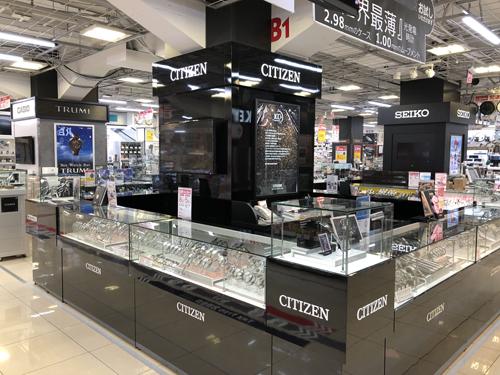 BicCamera tập trung các thương hiệu đồng hồ nổi tiếng Nhật Bản.
