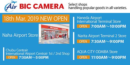 Du lịch kết hợp mua sắm với thế giới đồ Nhật - BicCamera