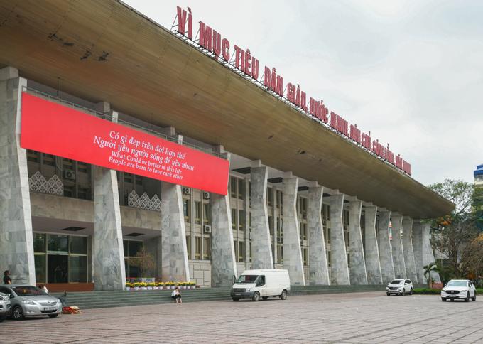 Bên trong cung Việt Xô, trung tâm báo chí của hội nghị Mỹ - Triều