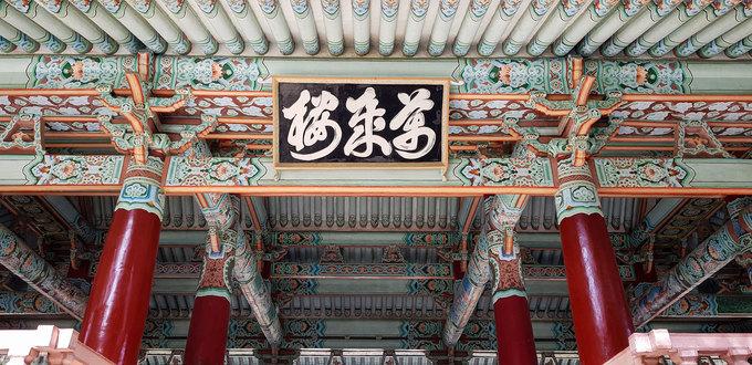 Ngôi chùa cổ 1.000 năm tuổi nổi tiếng nhất Triều Tiên