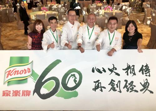 Chuyên gia ẩm thực Singapore chia sẻ đam mê nghề bếp - 3