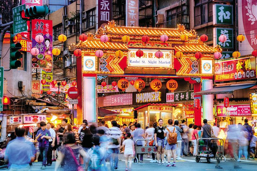 Thiên đường ẩm thực ở chợ đêm Đài Loan