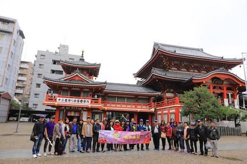 Tour Nhật Bản trả góp 1 triệu đồng mỗi tháng trả qua thẻ tại Tugo