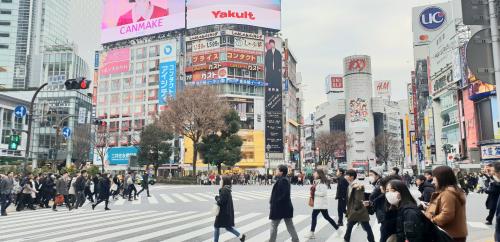 Quảng trường Shibuya náo nhiệt nổi tiếng của Tokyo (Nhật Bản).