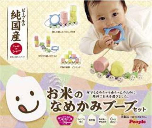 Set đồ chơi làm từ gạo cho bé thoải mái cầm, nắm và gặm.