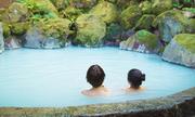 Những điều cần biết khi tắm onsen ở Nhật Bản