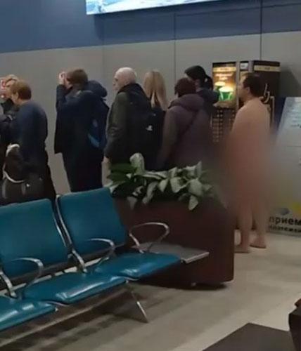 Nam hành khách 38 tuổi, sinh ra ở Siberia và đang sống tại thủ đô nước Nga. Ảnh: Moscow Times.