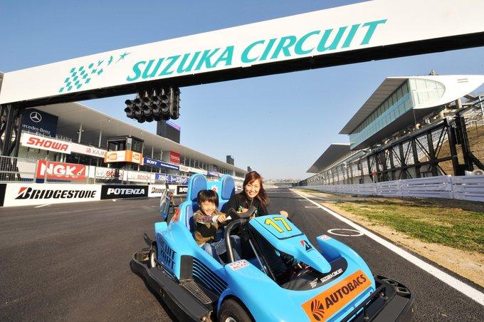 Những trường đua F1 nổi tiếng tạo cảm hứng cho thiết kế ở Mỹ Đình