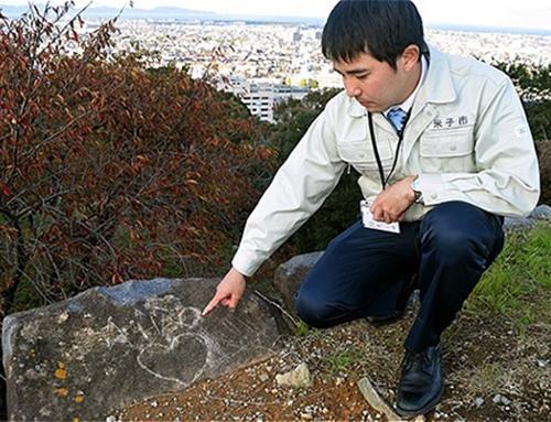 Nhật Bản truy tìm người viết chữ tiếng Việt lên di tích quốc gia thuộc thành cổ Yonaga vào tháng 11/2018. Trên ảnh là dòng chữ tiếng Việt A.Hào. Ảnh: Asahi.