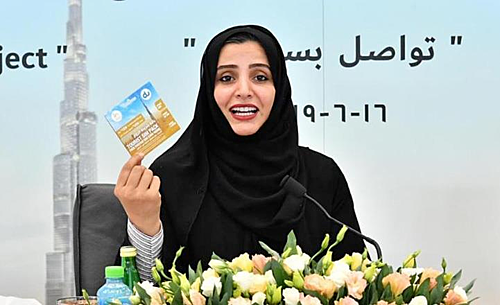Chương trình phátSIM du lịch miễn phí được triển khai từ 16/6. Ảnh:Smart Dubai.