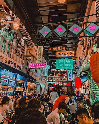 Hẻm Hong Kong, Sài GònẢnh: Kayla The Nerd.