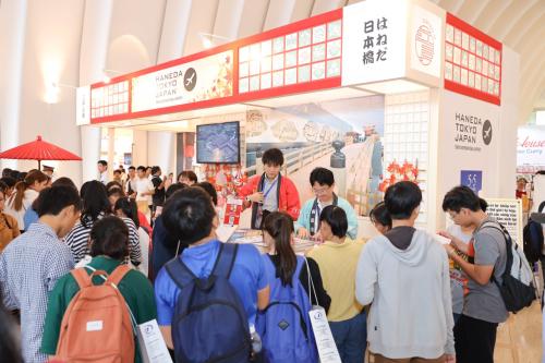 40.000 du khách tham dự Lễ hội Feel Japan tại TP HCM - ảnh 1