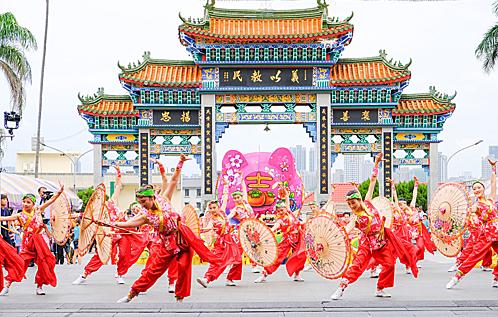 Folk Festival Festival 2019. Photo: Taiwan.
