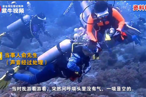 Yu đang lặn ở độ sâu 15m thì bị khó thở, hướng dẫn viên phải tới ứng cứu. Ảnh: SCMP.