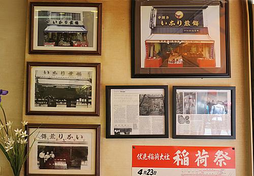 Tiệm bánh tiên tri ở Nhật Bản - ảnh 3
