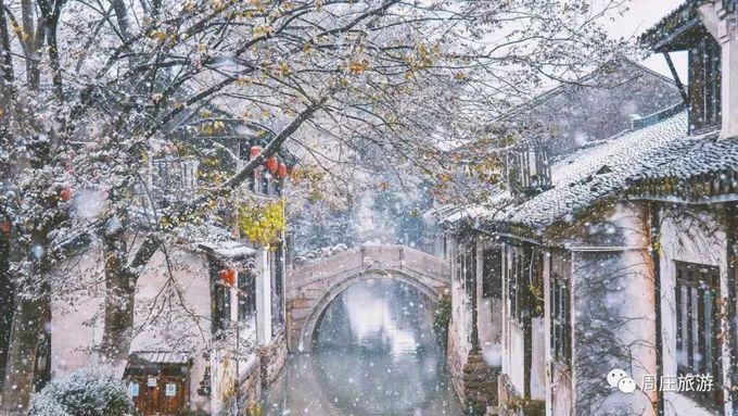 Vẻ đẹp của các cổ trấn Trung Quốc trong mùa đông.