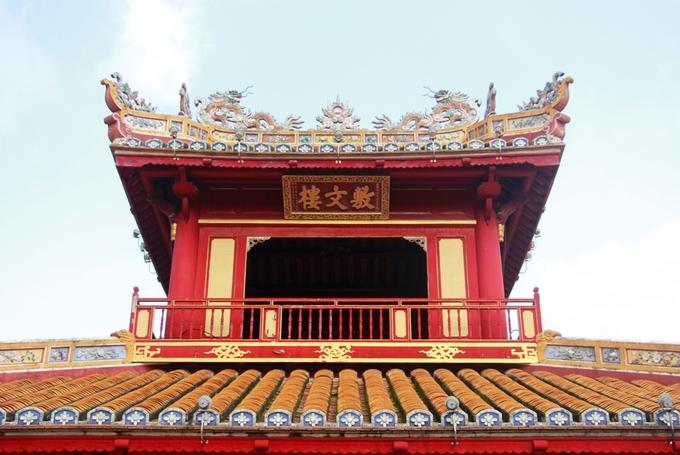 Phu Văn Lâu - địa điểm xuất phát giải chạy Marathon Huế