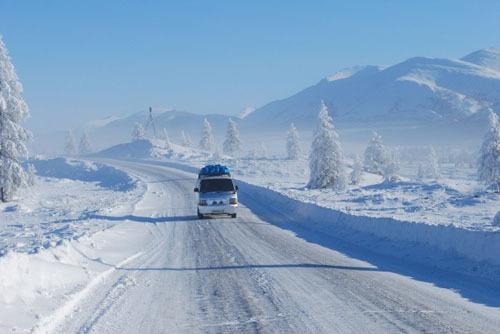 Thành phố có mùa đông lạnh nhất thế giới - ảnh 3