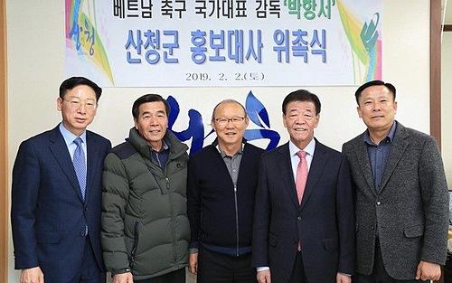 Hàn Quốc xây làng Việt Nam ở quê HLV Park - ảnh 1
