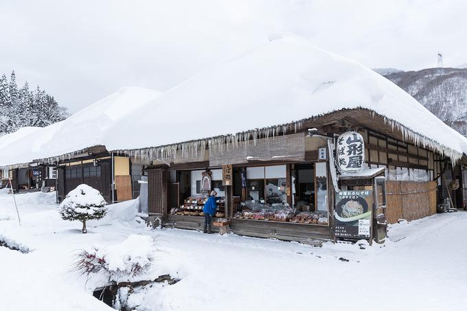 Ngôi làng cổ phủ tuyết như cổ tích
