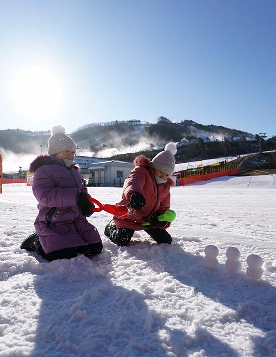 Thiên đường nghỉ dưỡng mùa đông của Hàn Quốc