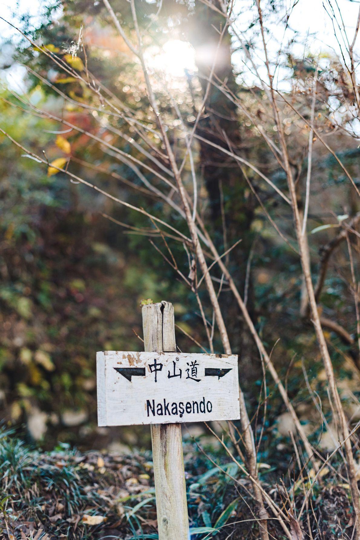 nhat-ban-trekking-natgeo-11-7917-1616490
